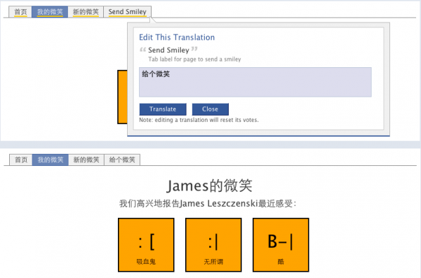 Image showing orange underlines to highlight text to be translated.