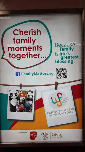 Wall ad for Family Matters featuring a QR code.