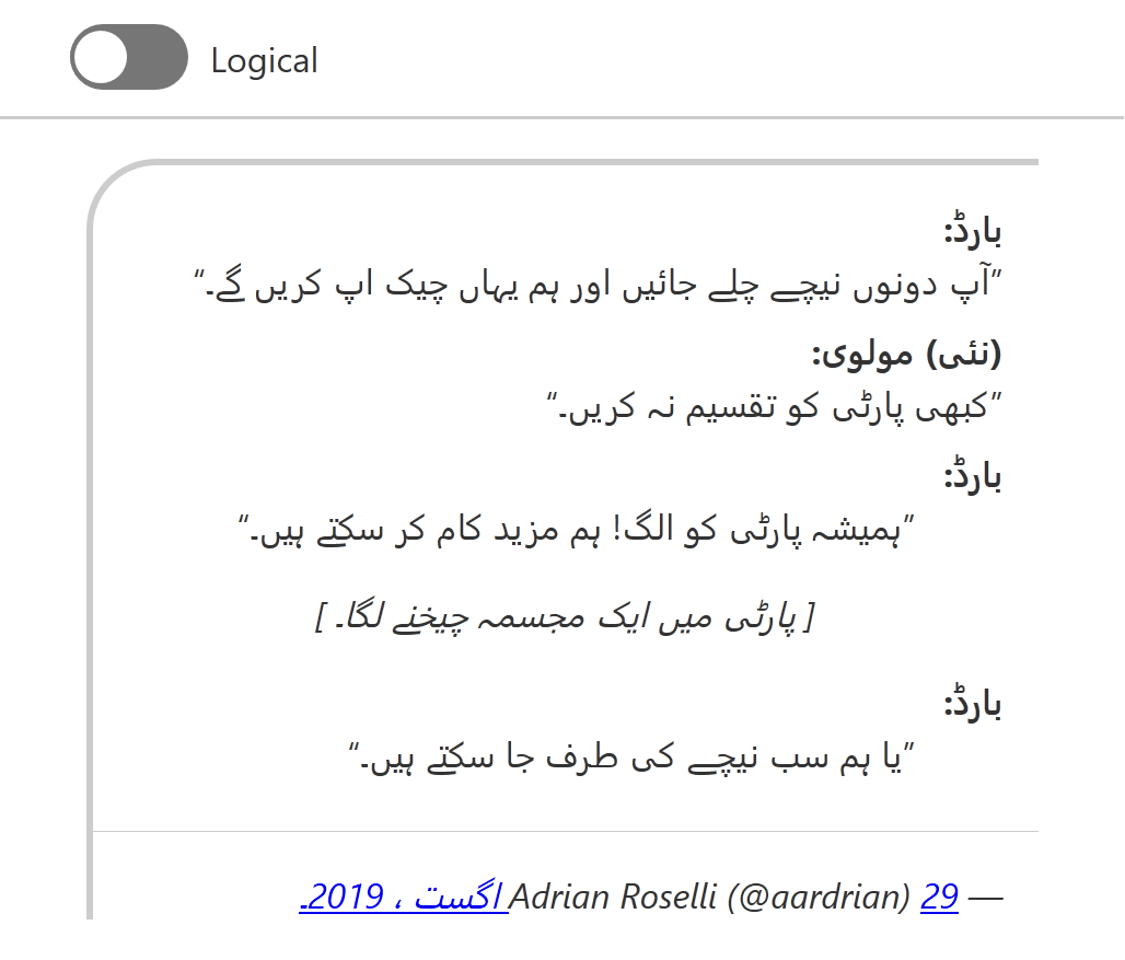 Urdu with typical styles.
